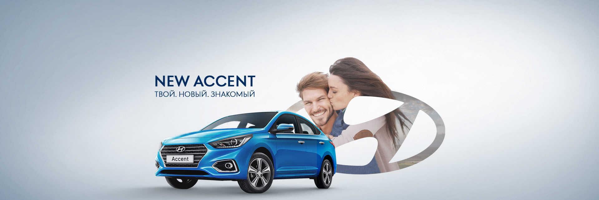 Hyundai украина кредит