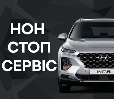 Спецпредложения на автомобили Hyundai   Хюндай Мотор Україна - фото 25