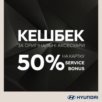 Спецпредложения на автомобили Hyundai   Хюндай Мотор Україна - фото 17