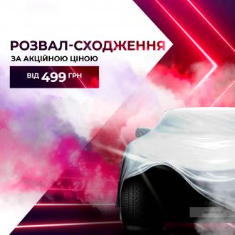 Спецпредложения на автомобили Hyundai   Хюндай Мотор Україна - фото 16