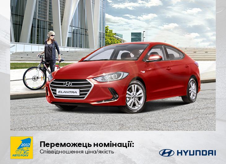 Новини | Хюндай Мотор Україна - фото 12