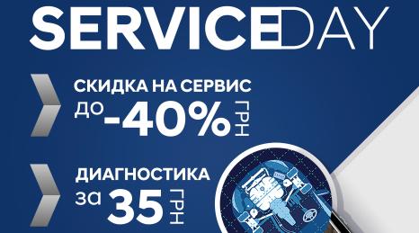 Спецпредложения на автомобили Hyundai   Хюндай Мотор Україна - фото 19