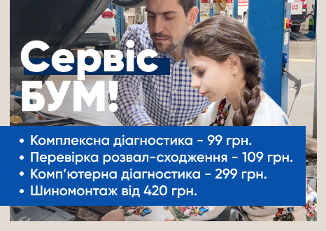 Спецпредложения на автомобили Hyundai   Хюндай Мотор Україна - фото 18