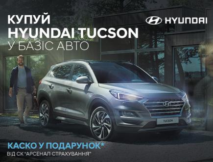 Спецпредложения на автомобили Hyundai   Хюндай Мотор Україна - фото 10