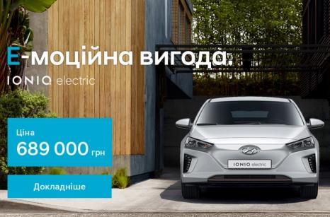 Спецпредложения на автомобили Hyundai   Хюндай Мотор Україна - фото 11